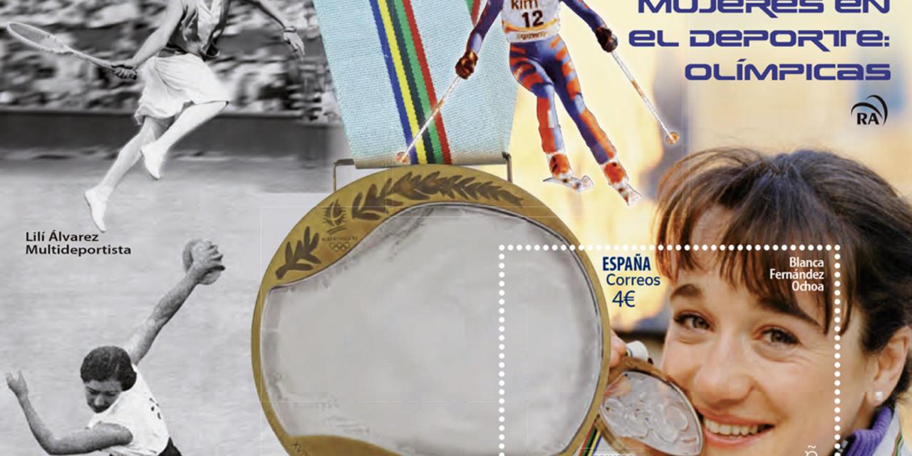 Correus homenatja Blanca Fernández Ochoa amb un segell en Realitat Augmentada