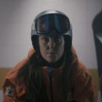 El trailer de la pel.lícula d'Astrid Fina
